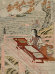 Picture of a painting of Murasaki Shikibu